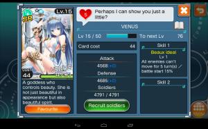 Venus carte de niveau SR